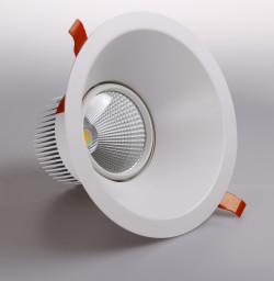 Downlight  fixe 42W 2700K extra large ø27.5CM pour remplacement d'armature existantes  sans gros travaux d'adaptation